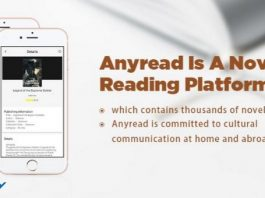 AnyRead (1)