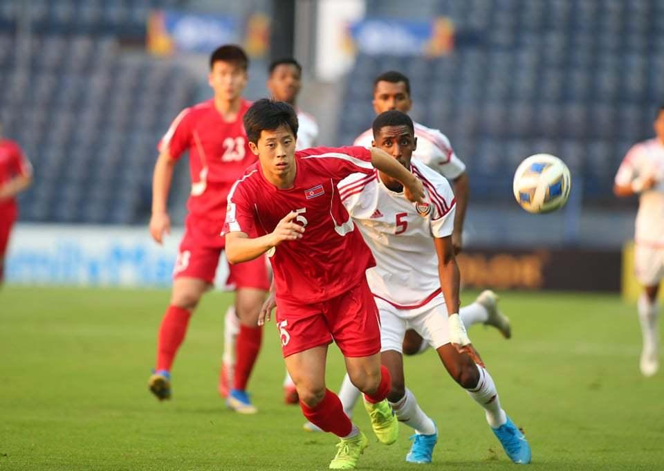 U23 Triều Tiên quyết tâm ngáng đường vào tứ kết của U23 Việt Nam