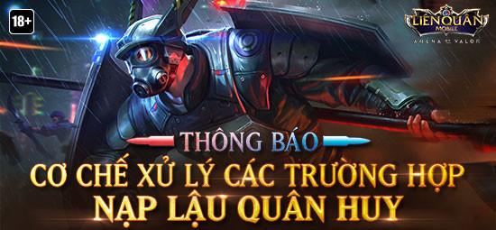 can-trong-nap-the-lien-quan-mobile-lau 1
