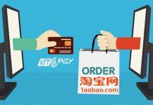 the mastercard ao thanh toan tren taobao