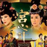 Phim cung đấu Trung Quốc