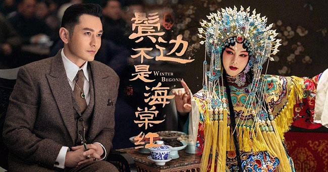 Phim đam mỹ Trung