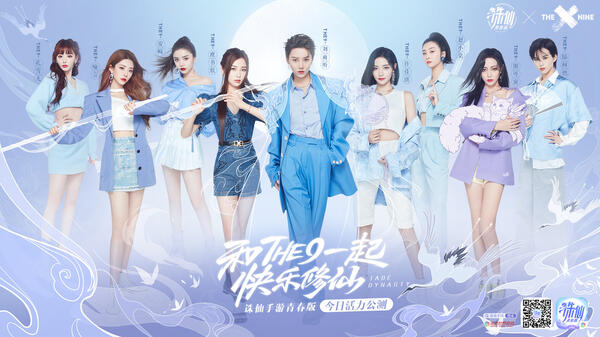 TV Show Trung Quốc Vietsub