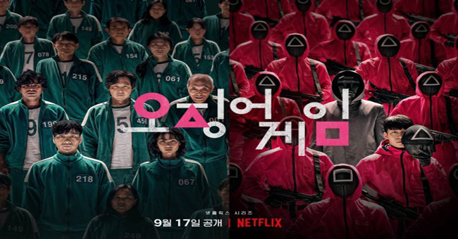 Squid Game phim Hàn